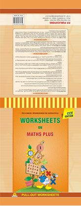 Picture of MATHS_Plus WS-1
